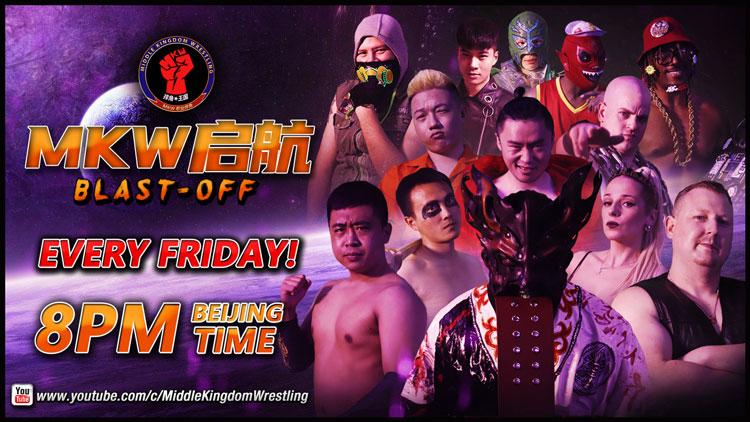 Middle-Kingdom-Wrestling
